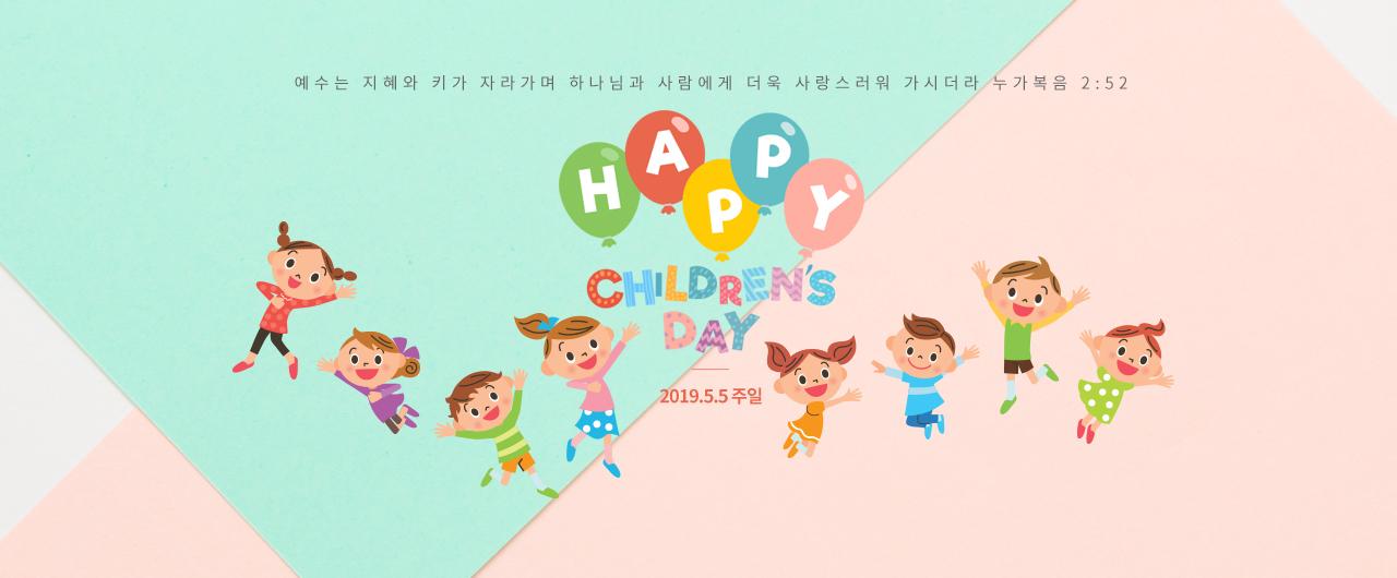 children0519